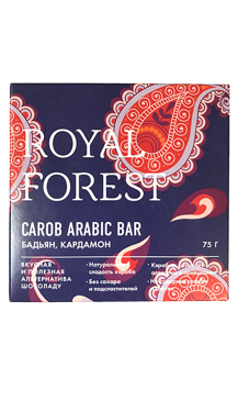 Шоколад из кэроба  Арабский, с бадьяном и кардамоном  Carob arabic bar (Royal Forest), 75 г